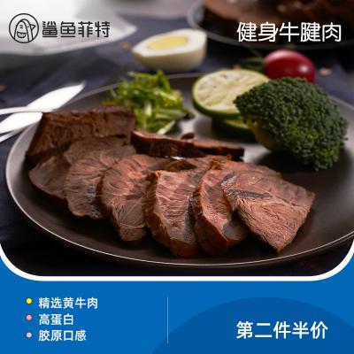 鲨鱼菲特即食牛肉100g*1黑椒味健身牛肉增肌即食代餐酱卤牛肉熟食品