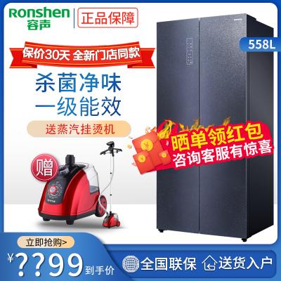 Ronshen/容聲 BCD-558WKK1FPG十字對開四門電冰箱 WILL養鮮 變頻風冷無霜 一級能效
