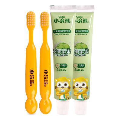 小浣熊兒童健齒牙膏青青蘋果味2支+牙刷2支