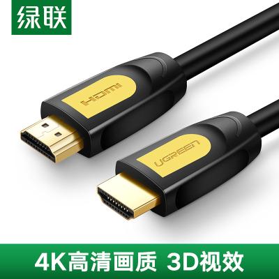綠聯hdmi線2.0高清數據線4k電腦電視連接線顯示器機頂盒3d信號hdml加長3/10米5延長20臺式主機筆記本音視頻