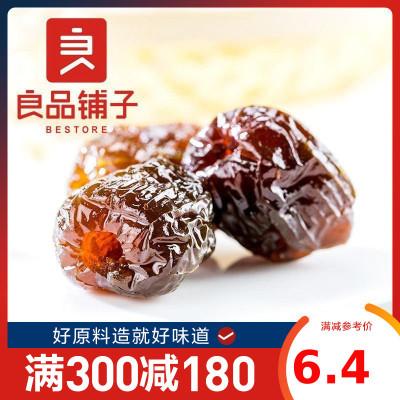 【良品鋪子】阿膠無核蜜棗175g*1袋 休閑零食蜜餞小包特產紅棗