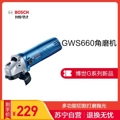 【苏宁自营】博世(BOSCH)角磨机打磨机手砂轮新款GWS660角向磨光机