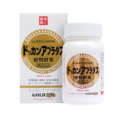 【2瓶裝】日本dokkan 夜間酵素升級版39種植物酵素草本纖維孝素 金裝香檳金升級 加強版 150粒/1瓶*2