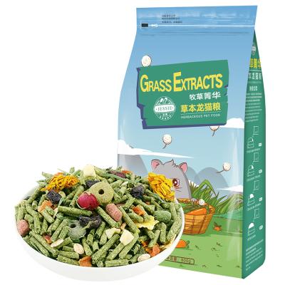 JESSIE潔西牧草菁華龍貓糧食龍貓營養果蔬多維配方主糧飼料800克