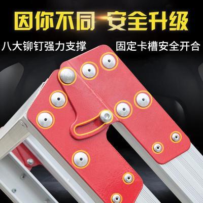 纳丽雅(Naliya)多功能伸缩升降工程人字梯5铝合金6加厚7折叠8梯子9高10米12m 其他需求可定做