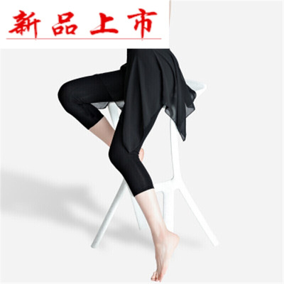 因樂思(YINLESI)拉丁舞裙新款成人女舞蹈服練功褲形體舞褲跳舞長褲流蘇舞裙半身裙