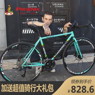 凤凰自行车21速/27速公路自行车双碟刹弯把公路跑车男女学生赛车高碳钢