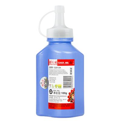 天威碳粉 适用于HP-2612/FX9/CAN-303-100克-加黑碳粉 手提版专业装 适用惠普打印机硒鼓黑色碳粉