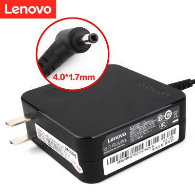 聯想原裝小新潮7000 80SW ideapad100 710S天逸100/110/310筆記本電腦電源適配器 充電器線
