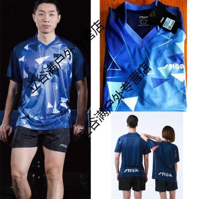 乒乓球服男款短袖女款速干贊助乒超聯賽球服運動服透氣排汗