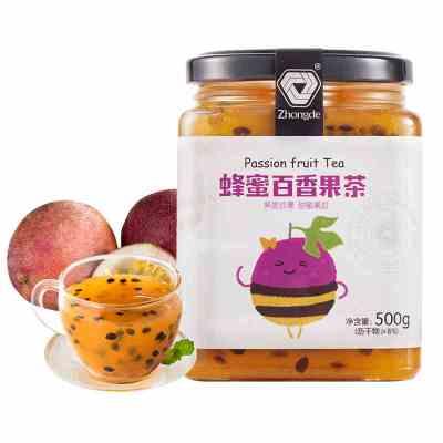 百香果蜂蜜茶沖水喝的飲品沖泡柚子茶瓶裝檸檬大棗茶果醬奶茶店用