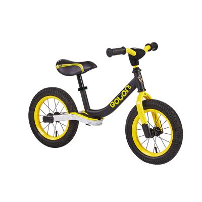 荟智Huizhi儿童平衡车滑行车宝宝无脚踏自行车滑行玩具溜溜车童车2-3-6岁 越野充气轮 HP1208
