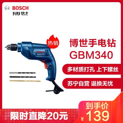 【苏宁自营】博世(BOSCH)家用 GBM340手电钻/手枪钻/正反调速电动螺丝刀起子机