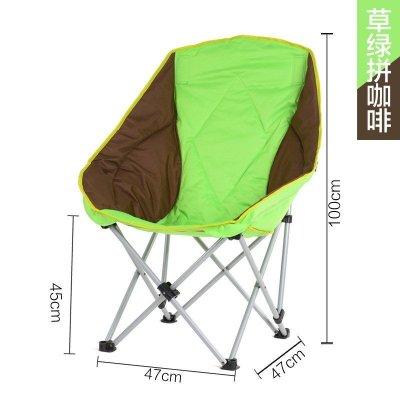 威迪瑞 户外折叠椅躺椅便携式家庭椅子可折叠半月式折叠钓鱼椅子户外椅子凳子