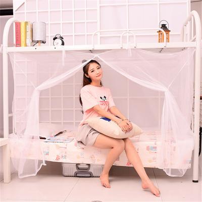 七日爱(Qiriai)学生寝室宿舍蚊帐单人床上下铺学生蚊帐