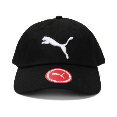 彪馬 Puma 2020新款男女同款ESS Cap運動帽5291901