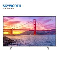 创维55英寸 4K超高清 智能语音平板液晶电视机 影院级音效性价比机皇