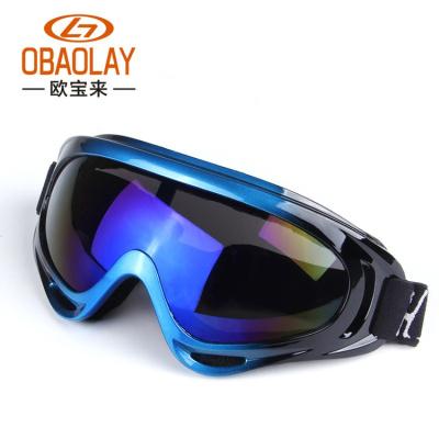戶外防霧防風鏡釣魚戰術擋風護目鏡摩托車防沙塵眼睛滑雪騎行眼鏡