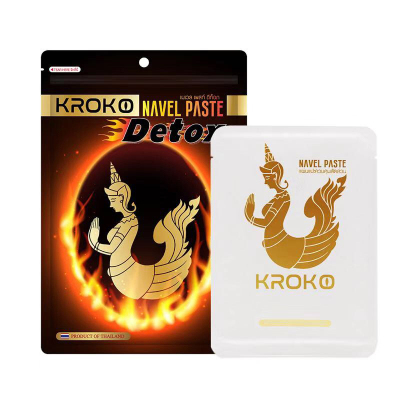 【輕松燃燒卡路里】【環球hi淘】【假一賠百】泰國 KROKO排毒瘦身纖體肚臍貼 5p*1盒
