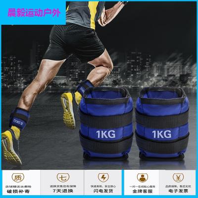 運動戶外沙袋綁腿男跑步訓練運動負重手環裝備兒童綁手腳腿部訓練學生專用放心購