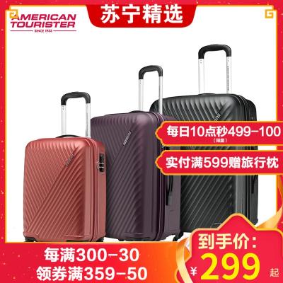 美旅 拉杆箱男 20寸登机箱 24韩版时尚 旅行箱女 28寸万向轮行李箱AX9