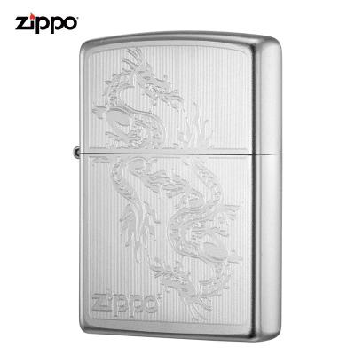 zippo芝寶打火機美國原裝ZIPPO打火機步步高升之寶打火機205-C-000015