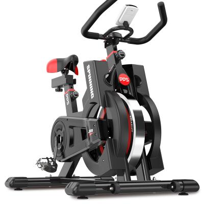 多德士动感单车家用静音健身车室内运动自行车 DDS9320