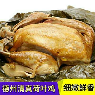 招牌荷葉雞童子雞叫花雞手撕雞熟食德州特產美食 整只扒雞500克