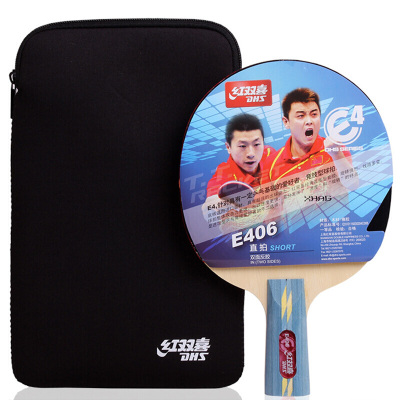 紅雙喜DHS乒乓球成品拍E系列E-E406直拍雙面反膠重心居中攻守兼備4星級競技型初學入門訓練家庭娛樂業余單拍原裝拍套