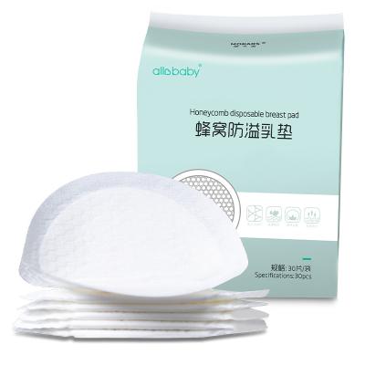 日本ALLOBABY一次性溢奶垫 孕妇哺乳防漏隔奶垫 防溢乳垫 超薄哺乳期防漏奶溢乳(90片)