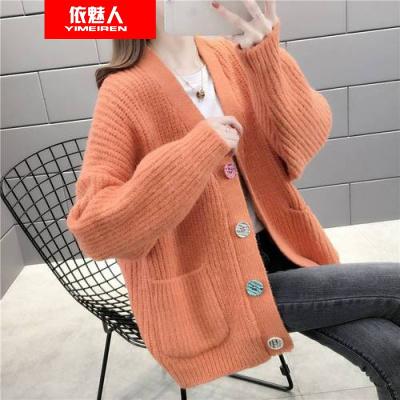 依魅人女裝2020年秋季上衣新款韓版女士毛衣女寬松外穿針織開衫外套