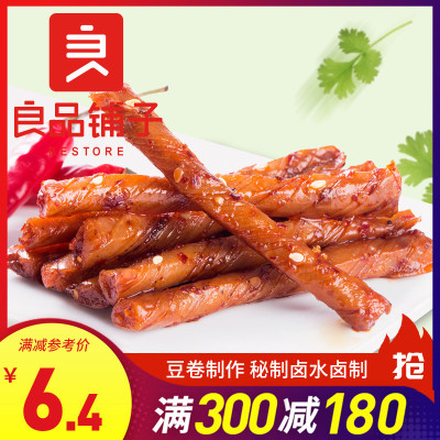 【良品鋪子】棒棒卷100gX1袋裝 火辣味兒時素牛筋辣條味湖南特產麻辣零食小吃80后懷舊食品