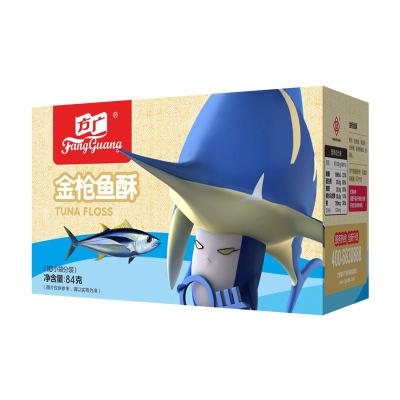 方广 宝宝零食 金枪鱼酥84g/盒装 小袋分装