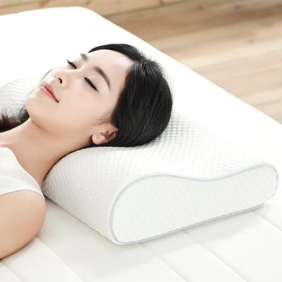 8H記憶綿枕頭 小米生態鏈三曲線成人護頸保健枕芯 慢回彈太空記憶綿枕頭H1