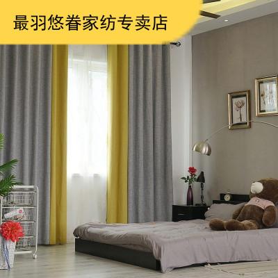 最羽 2020新款遮光隔熱窗簾約掛鉤式窗簾布臥室陽臺全遮陽布