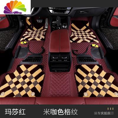 360航空軟包全包圍汽車腳墊寶馬5系7系奔馳E300l GLC260奧迪q7A6L 瑪莎紅格子