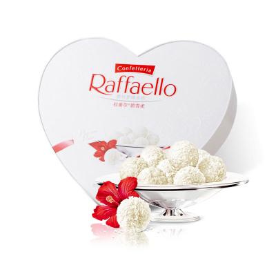正品費列羅果仁巧克力拉斐爾白球椰蓉酥球扁桃仁糖果10粒禮盒裝 送女朋友老婆情人節生日禮物表白零食教師節