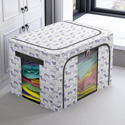 索爾諾衣服收納箱布藝整理箱牛津布被子收納袋玩具儲物箱子衣柜收納盒S1010