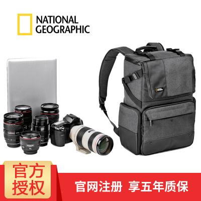 国家地理(NATIONAL GEOGRAPHIC)逍遥者NG W5072 单反相机双肩背包摄影包 器材包W5071升级版
