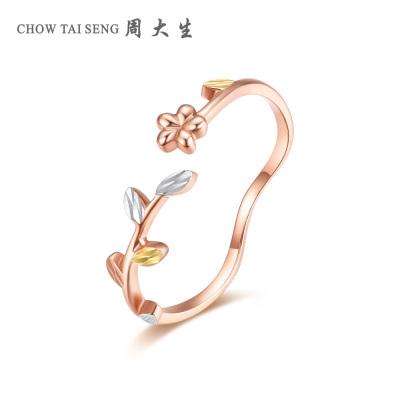 周大生彩金戒指女18k玫瑰金正品新款750簡約輕奢時尚樹葉指環女戒