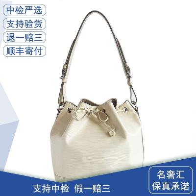 【正品二手95新】路易威登(LV)女士 奶白色 水波紋 水桶包 單肩 皮革 斜挎包