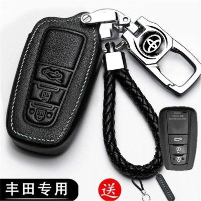 琪睿豐田卡羅拉凱美瑞皇冠雷凌銳志漢蘭達RAV4車鑰匙包鑰匙套殼