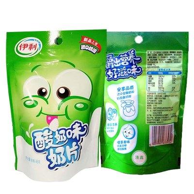 伊利 干吃奶片 酸奶味牛奶片袋裝46g*5袋 兒童奶片零食此商品為臨期商品,介意勿下單