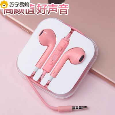 耳機原裝正品入耳式通用vivo華為oppo小米三星手機線重低音炮安卓有線控帶麥k歌高音質耳塞式半女生運動吃雞