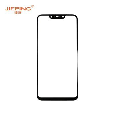 捷屏(JIEPING)適用于華為NOVA3蓋板 手機外屏維修更換 黑色(不含稅)
