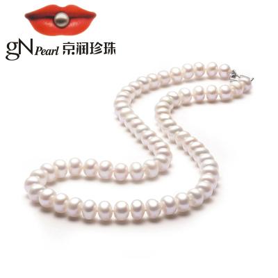 京潤珍珠 靈心 扁圓強光白色淡水珍珠項鏈全珠鏈送媽媽送婆婆正品珠寶