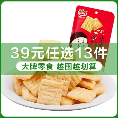 【39元任選13件】口水娃鍋巴香辣味86g 大禮包休閑零食品