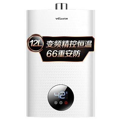 万和(Vanward) 12升燃气热水器 JSQ24-225T12 天然气热水器 自适免调温 变频支持恒温 家用正品