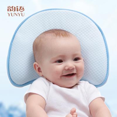韵语婴儿枕头宝宝定型枕头新生儿防偏枕头记忆枕春冬夏秋宝宝枕
