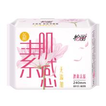 怡丽新素肌感棉柔丝薄卫生巾日用10片240mm透气无荧光剂